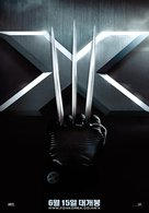 X-Men: The Last Stand - South Korean Movie Poster (xs thumbnail)