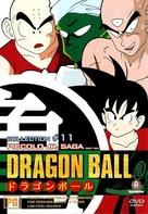 """Dragon Ball"" - Australian Movie Cover (xs thumbnail)"