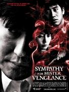 Boksuneun naui geot - French Movie Poster (xs thumbnail)
