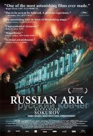 Russian Ark - Movie Poster (xs thumbnail)