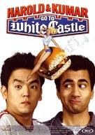 Harold & Kumar Go to White Castle - Dutch Movie Poster (xs thumbnail)