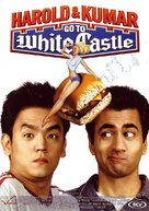 Harold & Kumar Go to White Castle - Dutch Movie Poster (xs thumbnail)