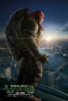 Teenage Mutant Ninja Turtles - South Korean Movie Poster (xs thumbnail)