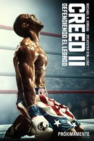 Creed II - Argentinian Movie Poster (xs thumbnail)