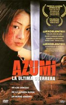 Azumi - Spanish VHS movie cover (xs thumbnail)