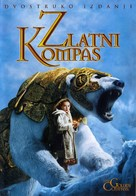 The Golden Compass - Croatian Movie Cover (xs thumbnail)