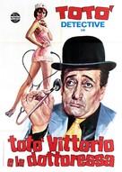 Totò, Vittorio e la dottoressa - Italian Movie Poster (xs thumbnail)