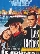 Les biches - Belgian Movie Poster (xs thumbnail)