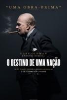 Darkest Hour - Brazilian Movie Poster (xs thumbnail)