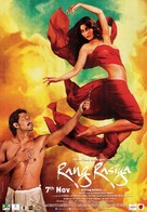Rang Rasiya - Indian Movie Poster (xs thumbnail)