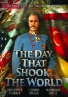 Sarajevski atentat - DVD cover (xs thumbnail)