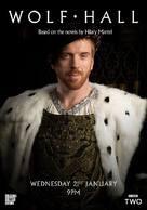 Wolf Hall - British Movie Poster (xs thumbnail)