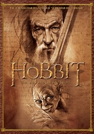 The Hobbit: An Unexpected Journey - French DVD movie cover (xs thumbnail)
