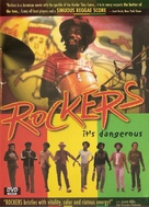 Rockers - DVD cover (xs thumbnail)