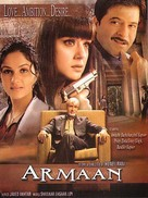 Armaan - DVD movie cover (xs thumbnail)