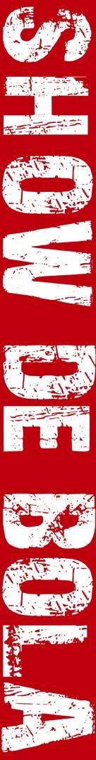 Show de Bola - Brazilian Logo (xs thumbnail)