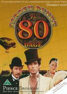 """Around the World in 80 Days"" - Danish DVD movie cover (xs thumbnail)"