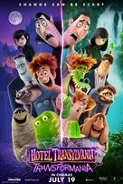 Hotel Transylvania: Transformania - New Zealand Movie Poster (xs thumbnail)