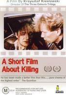 Krótki film o zabijaniu - Australian DVD cover (xs thumbnail)