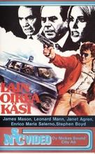 La polizia interviene: ordine di uccidere! - Finnish VHS movie cover (xs thumbnail)