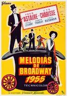 The Band Wagon - Spanish Movie Poster (xs thumbnail)