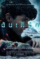 Dunkirk - Indian Movie Poster (xs thumbnail)