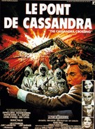 The Cassandra Crossing - French Movie Poster (xs thumbnail)