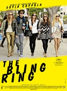 The Bling Ring - French Movie Poster (xs thumbnail)