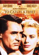 To Catch a Thief - Canadian Movie Cover (xs thumbnail)