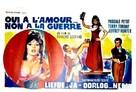 Frau Wirtin hat auch einen Grafen - Belgian Movie Poster (xs thumbnail)