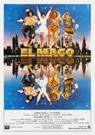 The Wiz - Spanish Movie Poster (xs thumbnail)