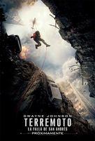 San Andreas - Mexican Movie Poster (xs thumbnail)