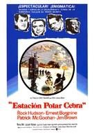 Ice Station Zebra - Spanish Movie Poster (xs thumbnail)