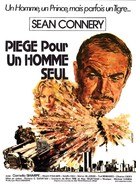 The Next Man - French Movie Poster (xs thumbnail)