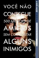 The Social Network - Brazilian Movie Poster (xs thumbnail)