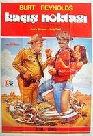 Smokey and the Bandit II - Turkish Movie Poster (xs thumbnail)