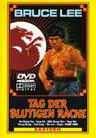 Shen long - German DVD cover (xs thumbnail)
