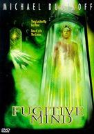 Fugitive Mind - poster (xs thumbnail)