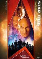 Star Trek: First Contact - Hungarian DVD movie cover (xs thumbnail)