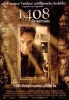 1408 - Thai Movie Poster (xs thumbnail)