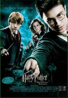 Harry Potter and the Order of the Phoenix - Turkish Movie Poster (xs thumbnail)