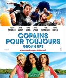 Grown Ups - Swiss Movie Poster (xs thumbnail)