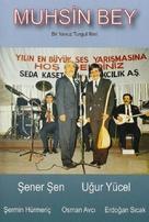 Muhsin Bey - Turkish Movie Poster (xs thumbnail)