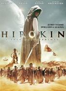 Hirokin - French DVD cover (xs thumbnail)