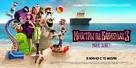 Hotel Transylvania 3 - Russian Movie Poster (xs thumbnail)