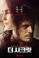 The Secrets We Keep - South Korean Movie Poster (xs thumbnail)