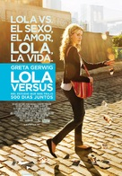 Lola Versus - Spanish Movie Poster (xs thumbnail)