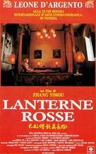 Da hong deng long gao gao gua - Italian Movie Poster (xs thumbnail)