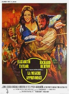 The Taming of the Shrew - French Movie Poster (xs thumbnail)