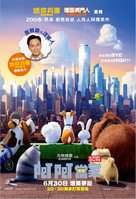 The Secret Life of Pets - Hong Kong Movie Poster (xs thumbnail)